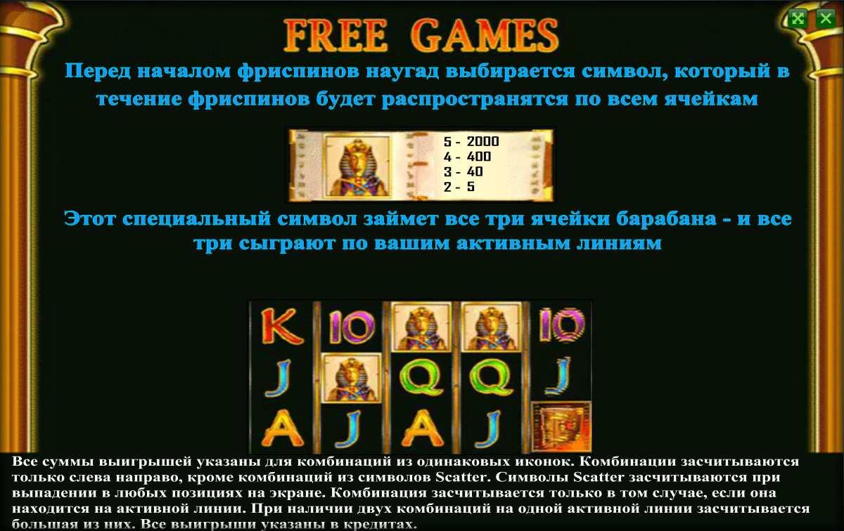 Новые карточные игры игра бесплатно