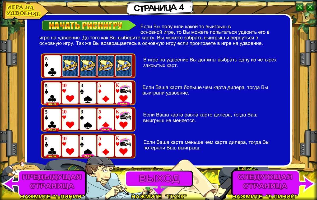 Популярные интернет казино