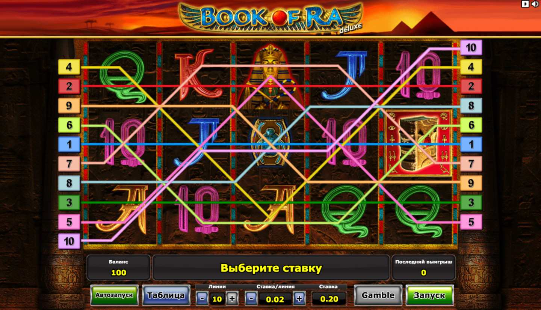 book of ra deluxe играть