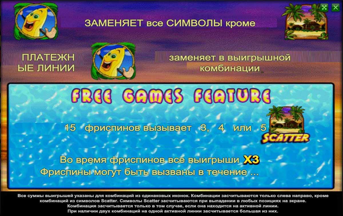 Игровые автоматы онлайн бесплатно garage