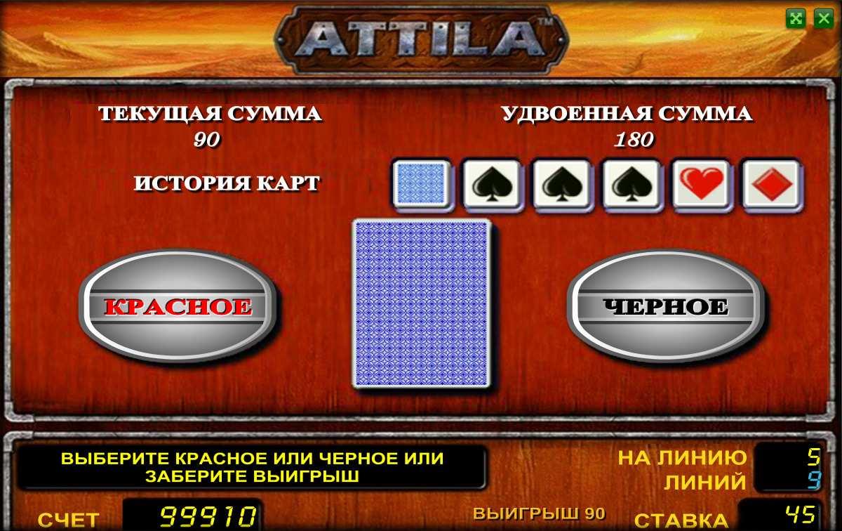 Скачать игровой автомат фараон
