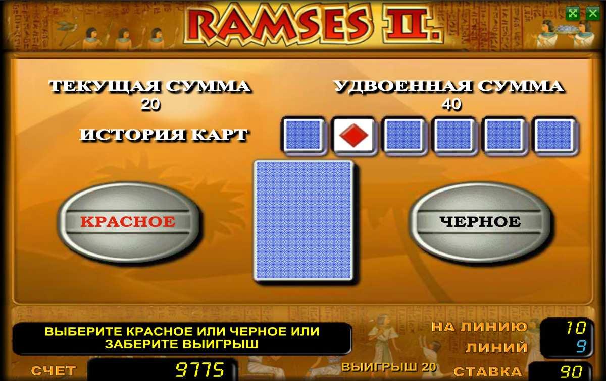Игровые автоматы вулкан играть бесплатно и на деньги