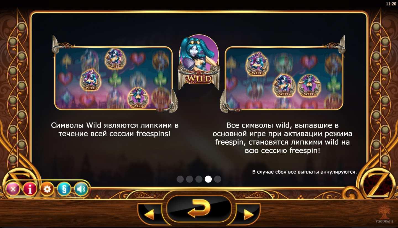 The ming dynasty описание игрового автомата