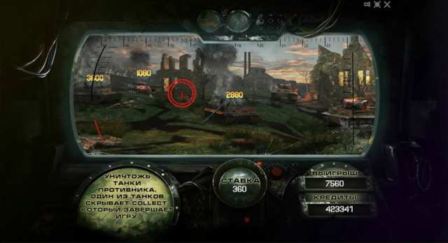 Игровой автомат онлайн золото ацтеков
