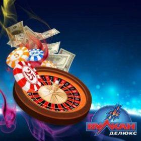 Промокоды бонусов казино